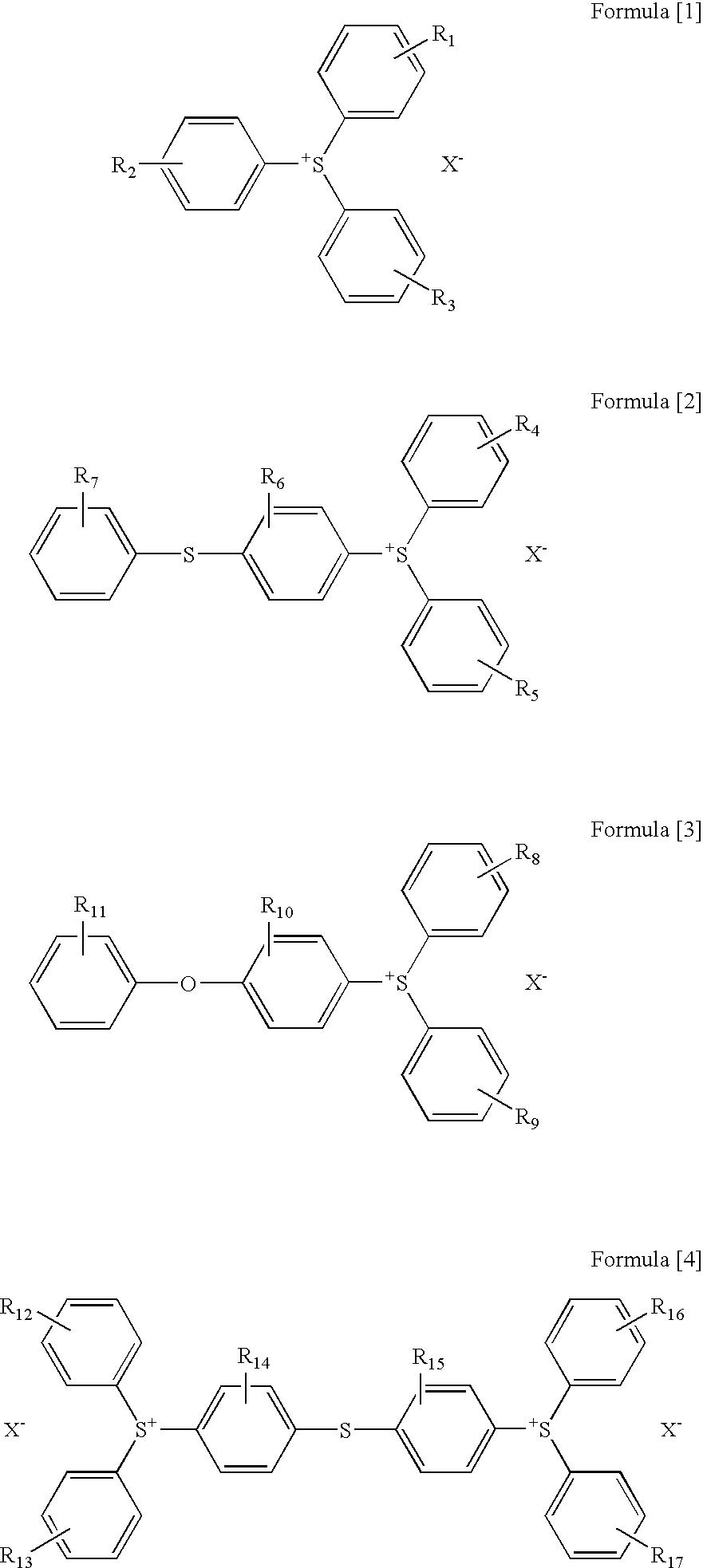 Figure US07495040-20090224-C00029