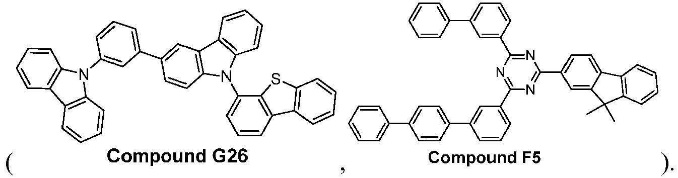 Figure imgb0554