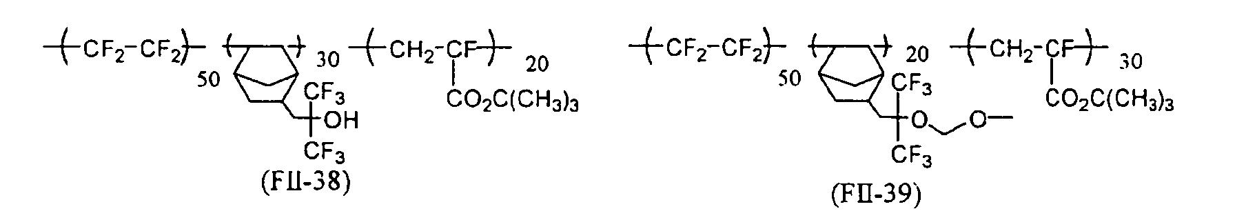 Figure 00920006