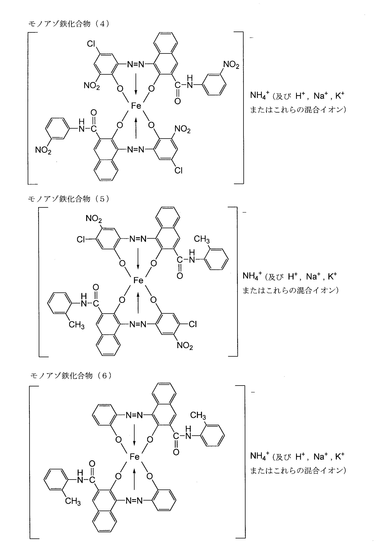 Figure JPOXMLDOC01-appb-C000005