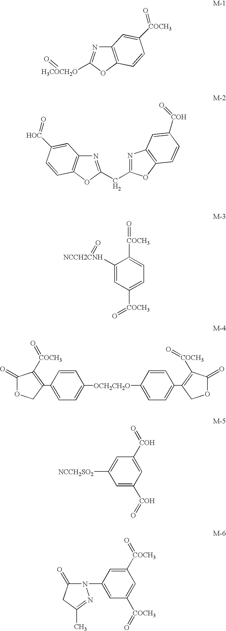 Figure US20070287822A1-20071213-C00017