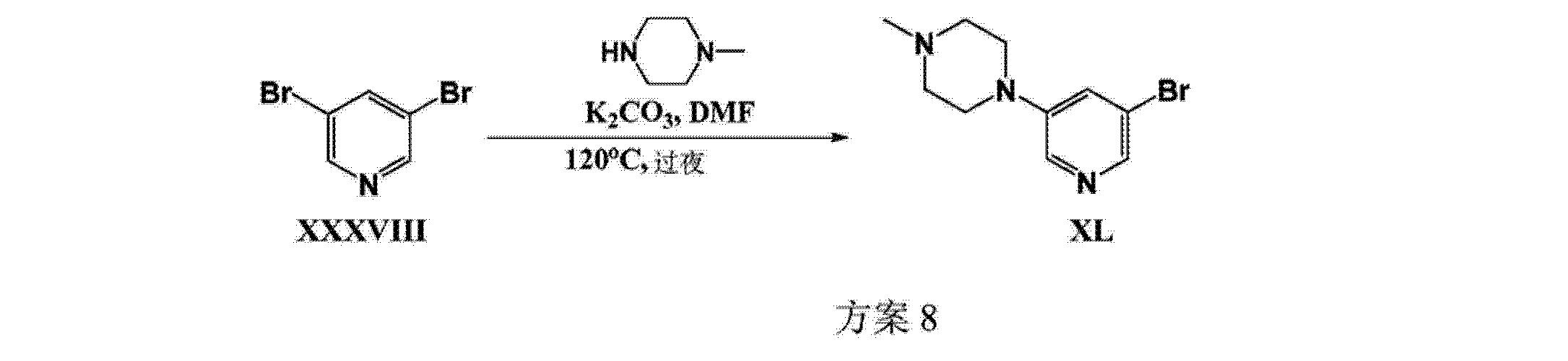 Figure CN103929963AD01461