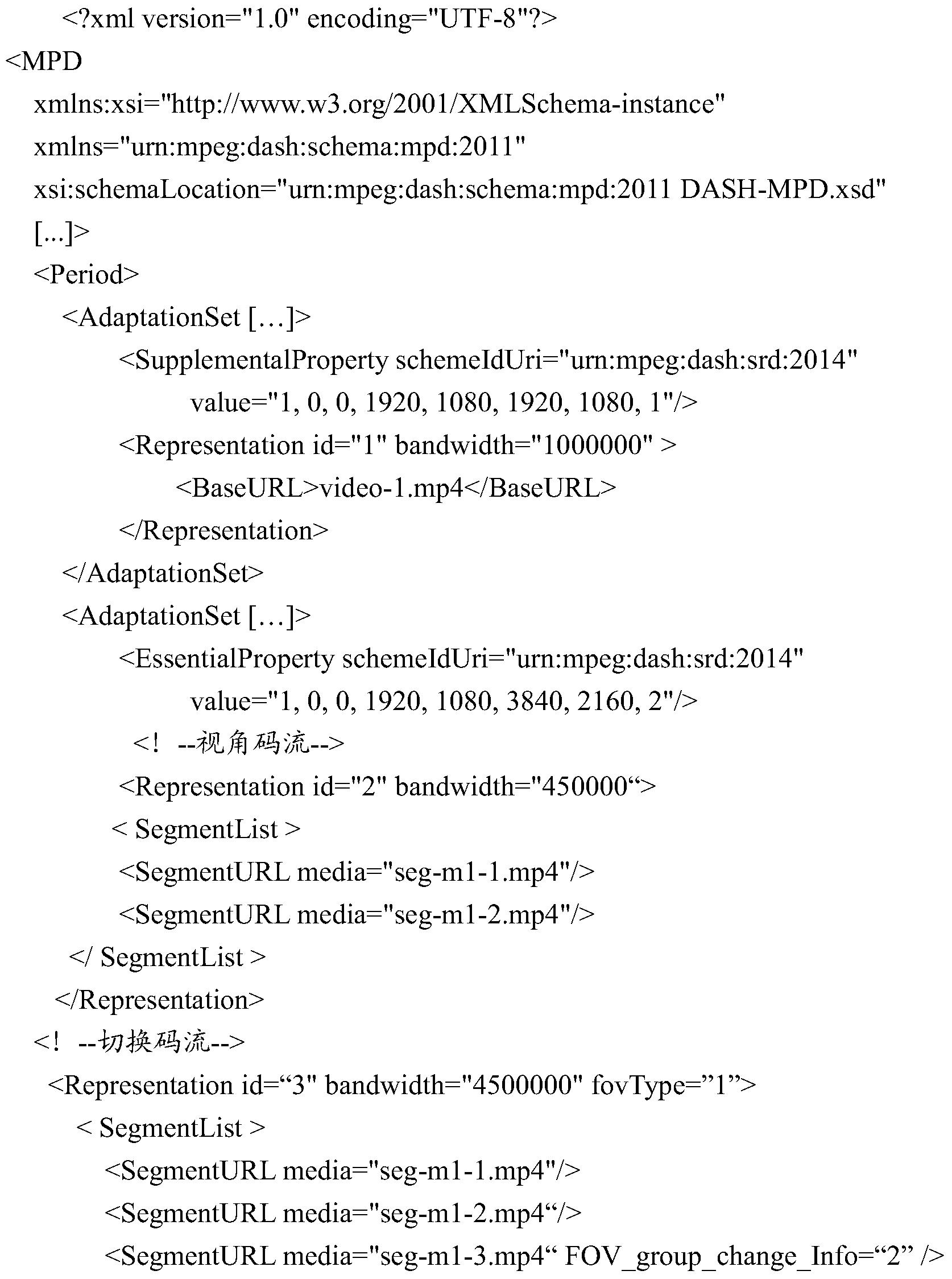 Figure PCTCN2017086548-appb-000019