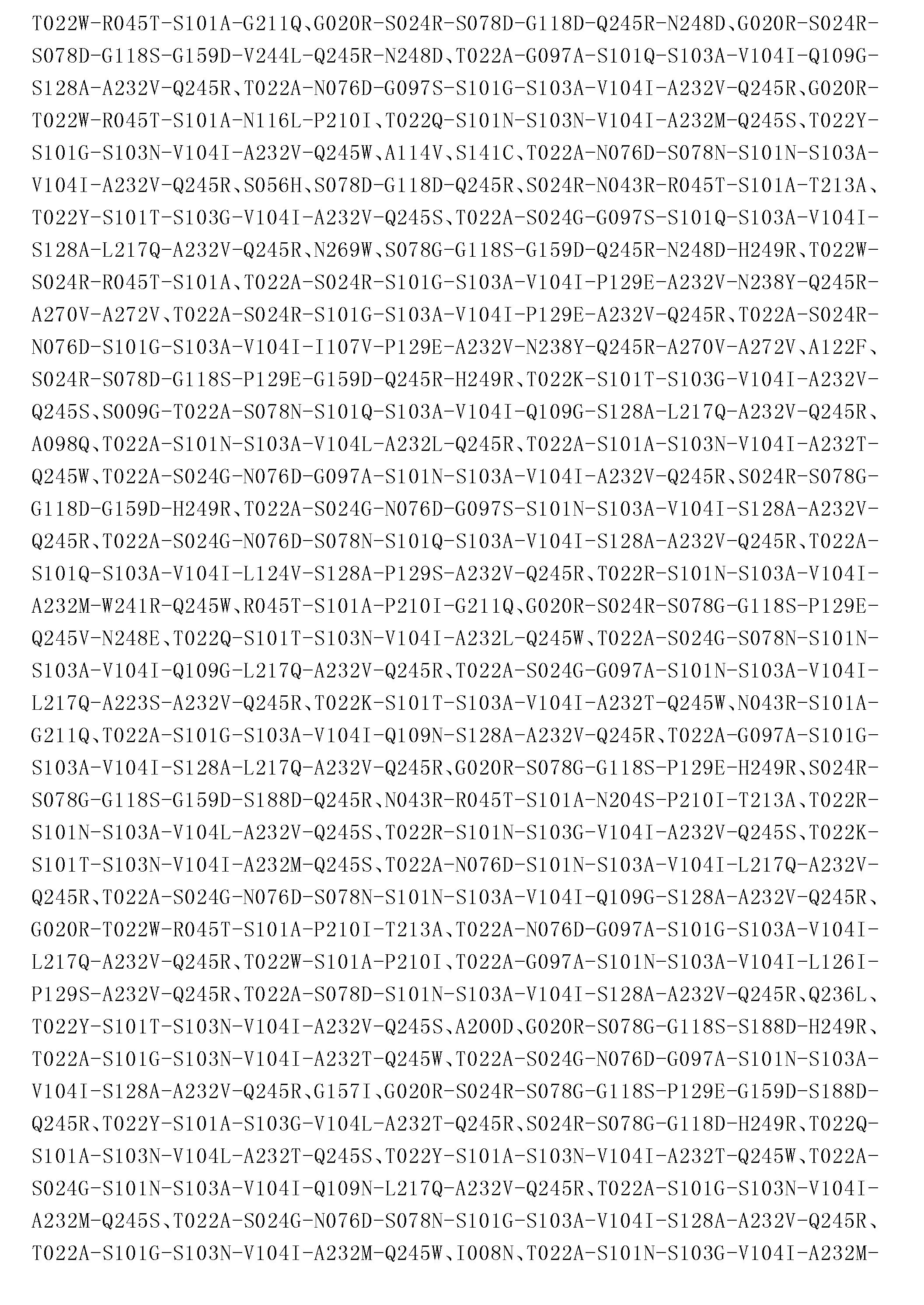 Figure CN103764823BD01111