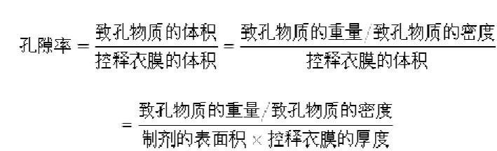 Figure CN101987081AD00221