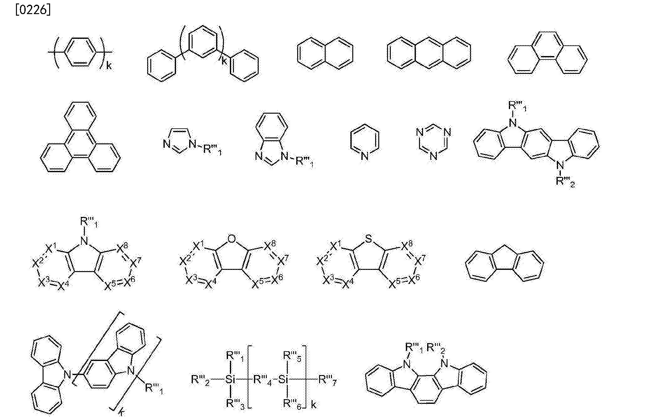Figure CN106749425AD01001