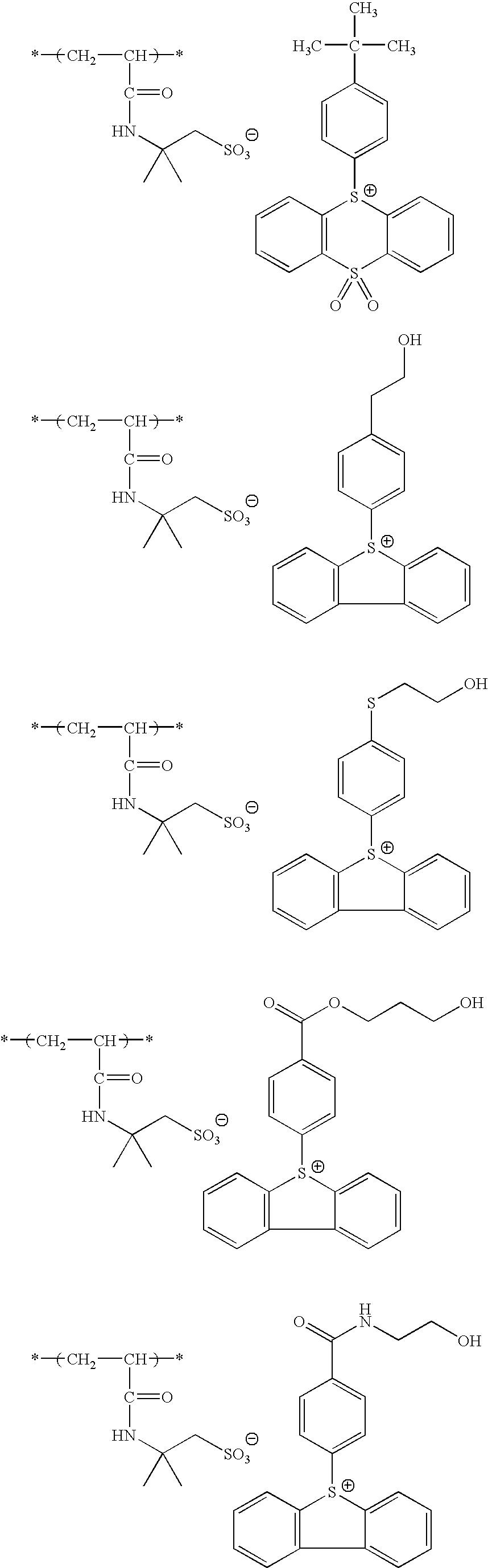 Figure US20100183975A1-20100722-C00076