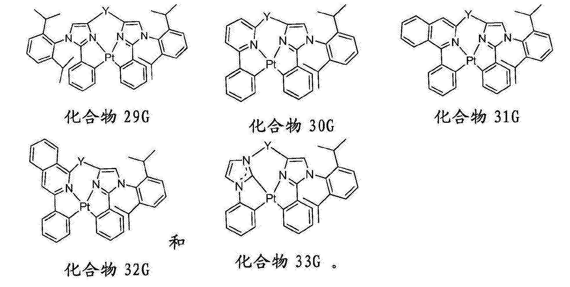 Figure CN106749425AC00351
