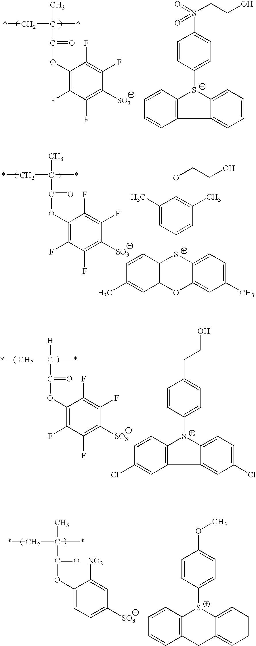 Figure US20100183975A1-20100722-C00074