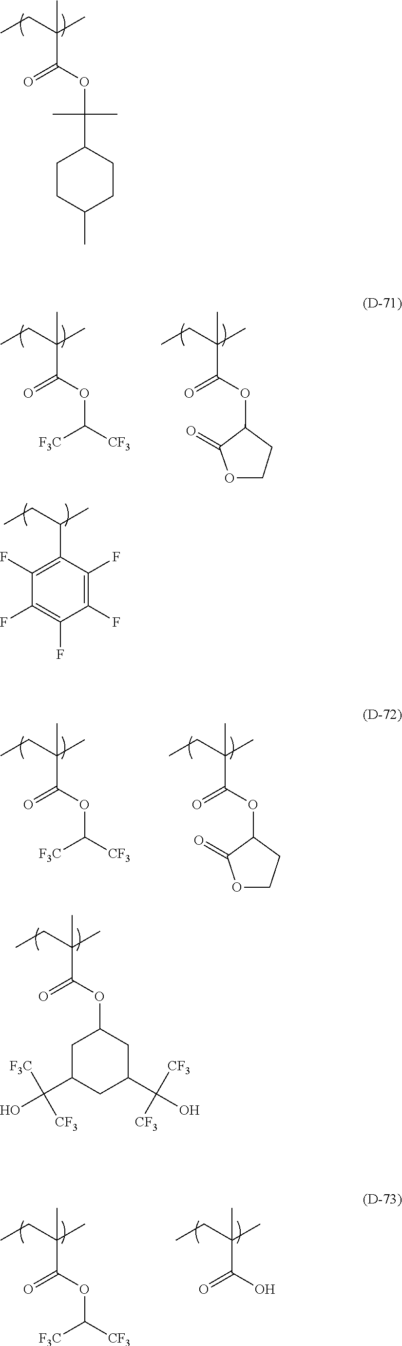 Figure US08632942-20140121-C00105