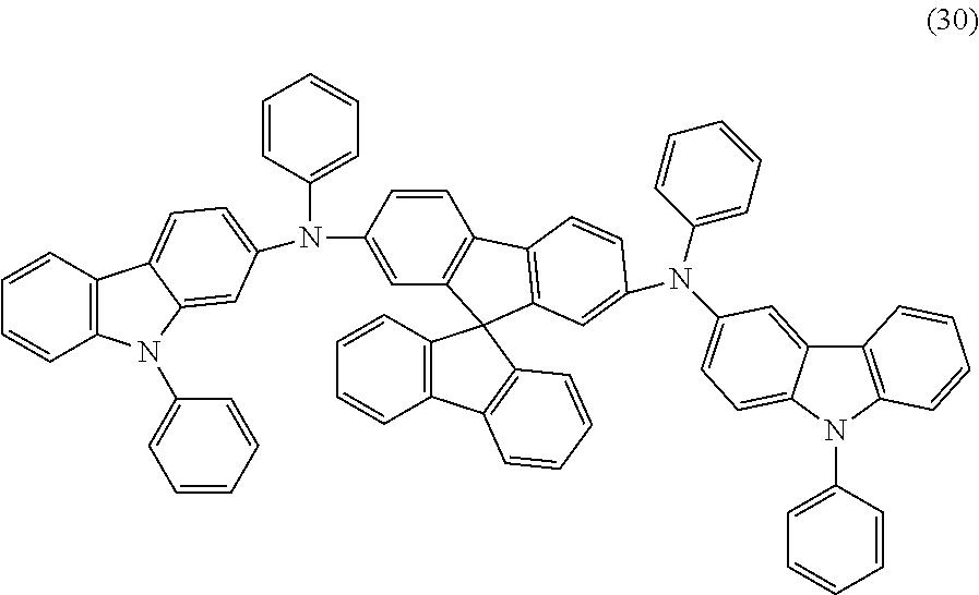 Figure US09548457-20170117-C00022