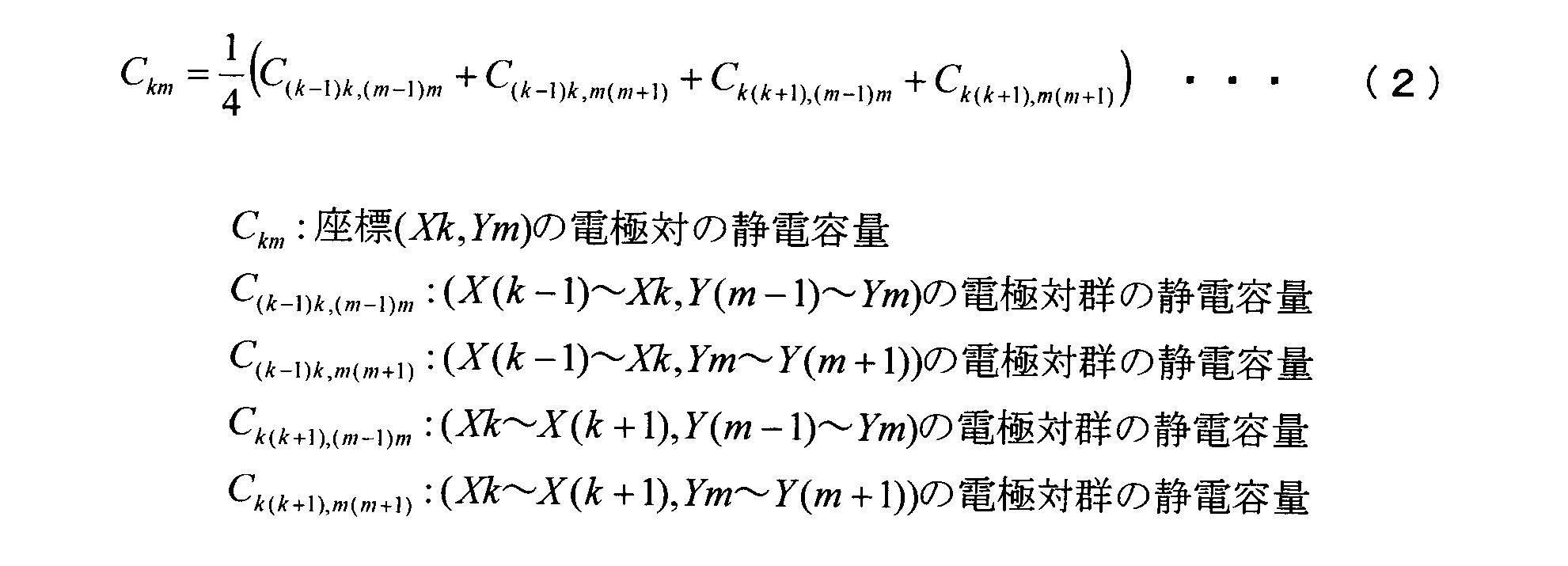 Figure JPOXMLDOC01-appb-M000002