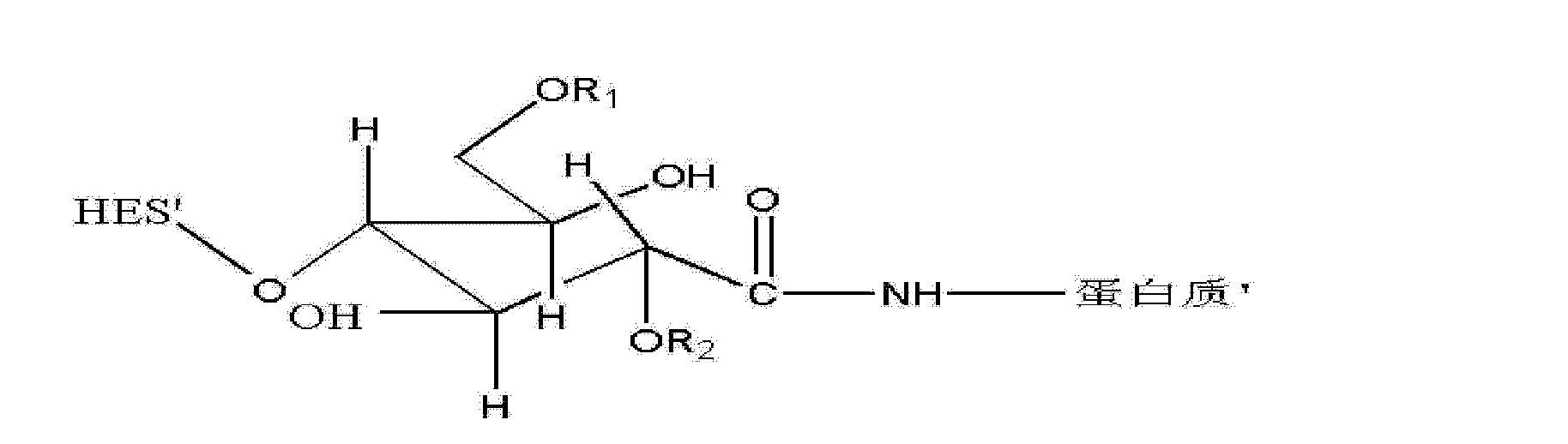 Figure CN104072608AD00031