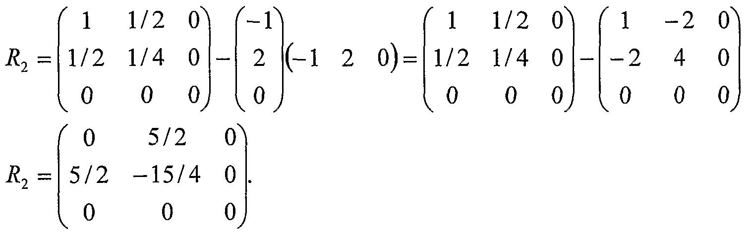 Figure imgf000027_0007