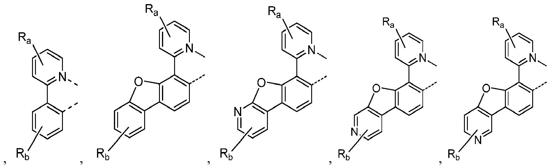 Figure imgb0386