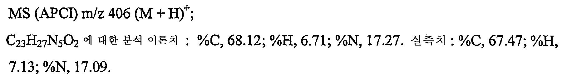 Figure 112006013759285-pct00276