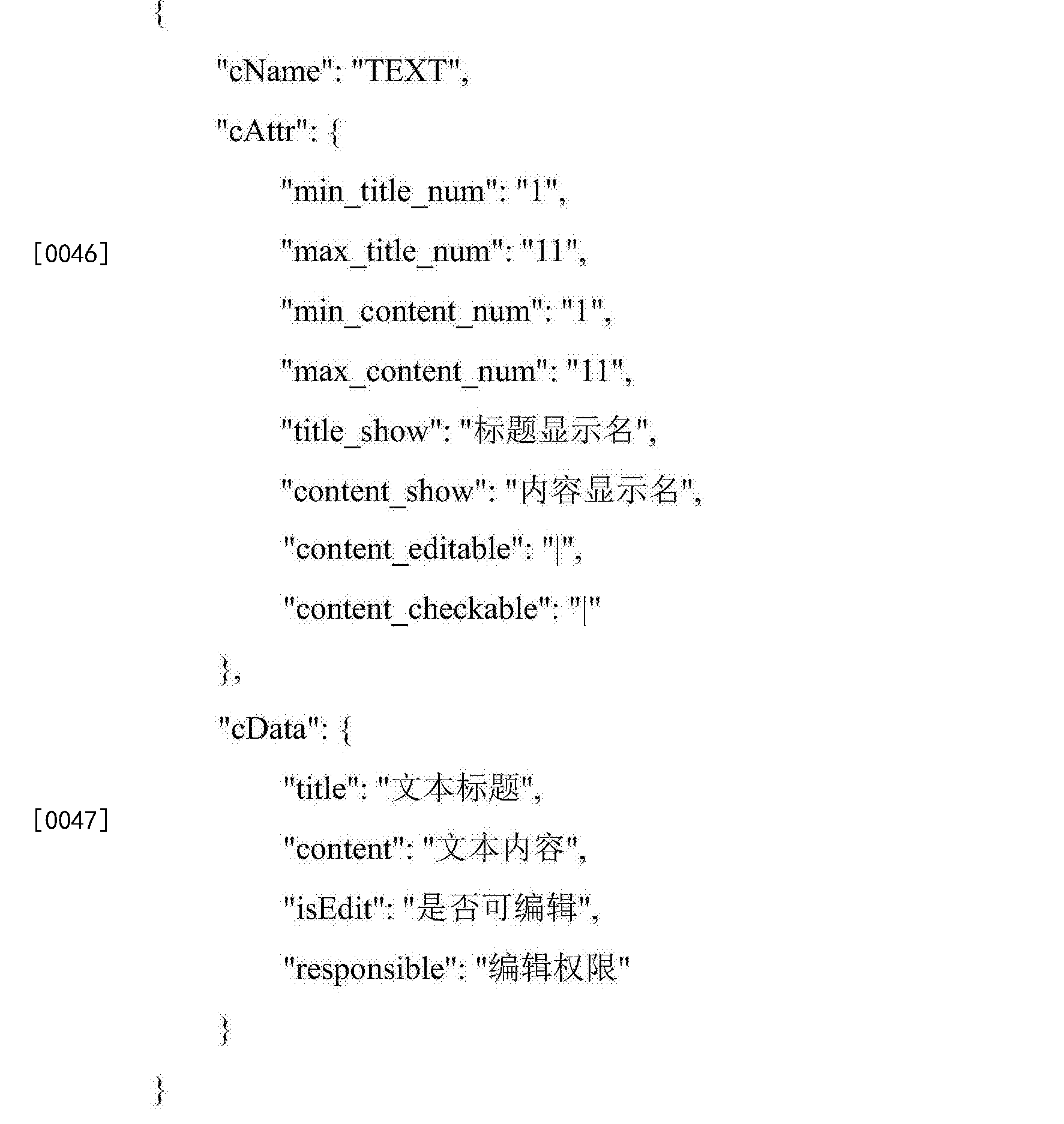 Figure CN105512350AD00051