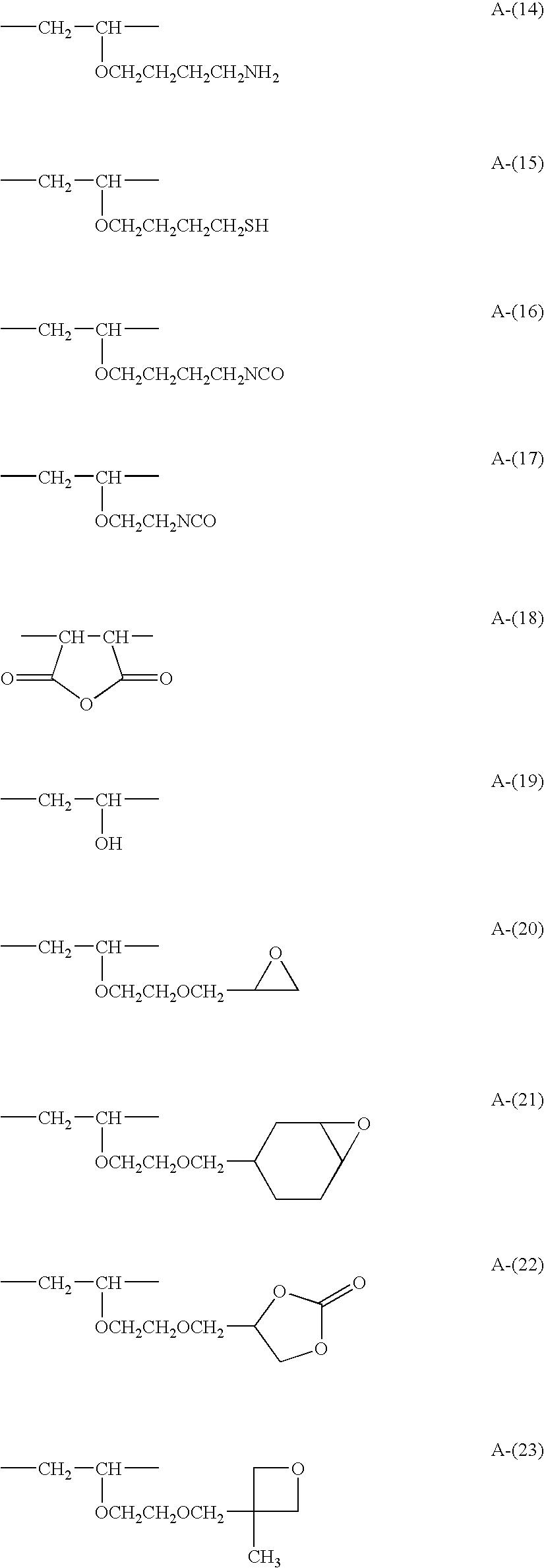 Figure US20080038472A1-20080214-C00055