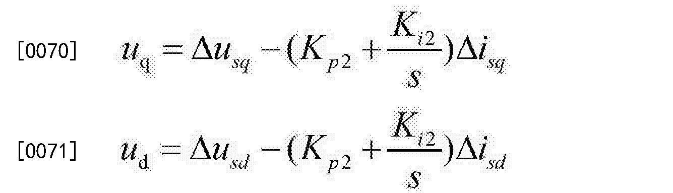 Figure CN103280838BD00082