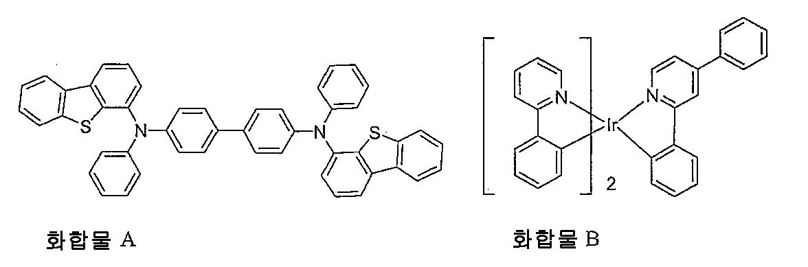 Figure 112011024458841-pct00002