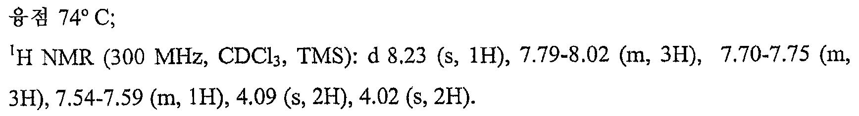 Figure 112007055602908-pct00307