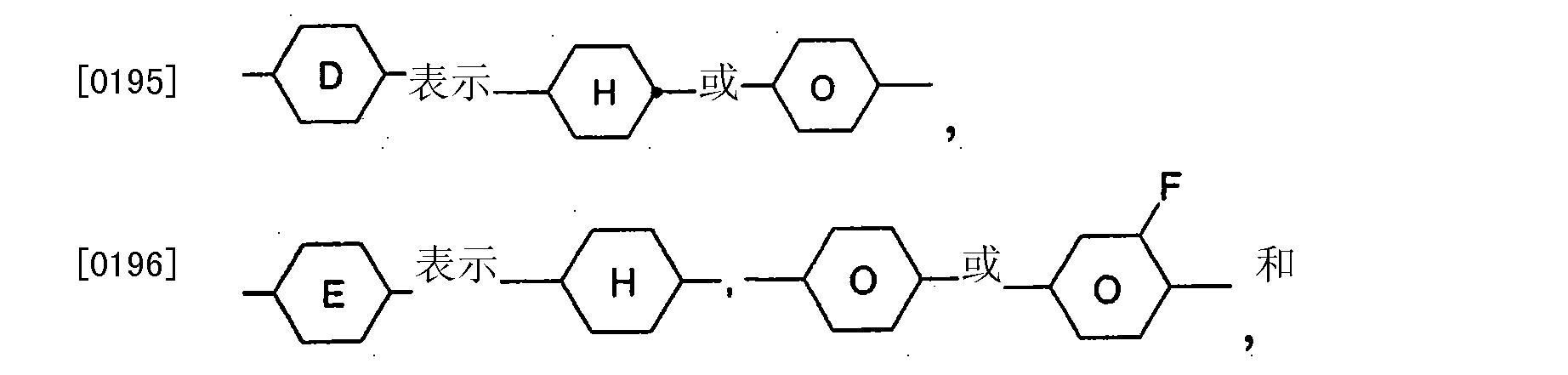 Figure CN101848978BD00421