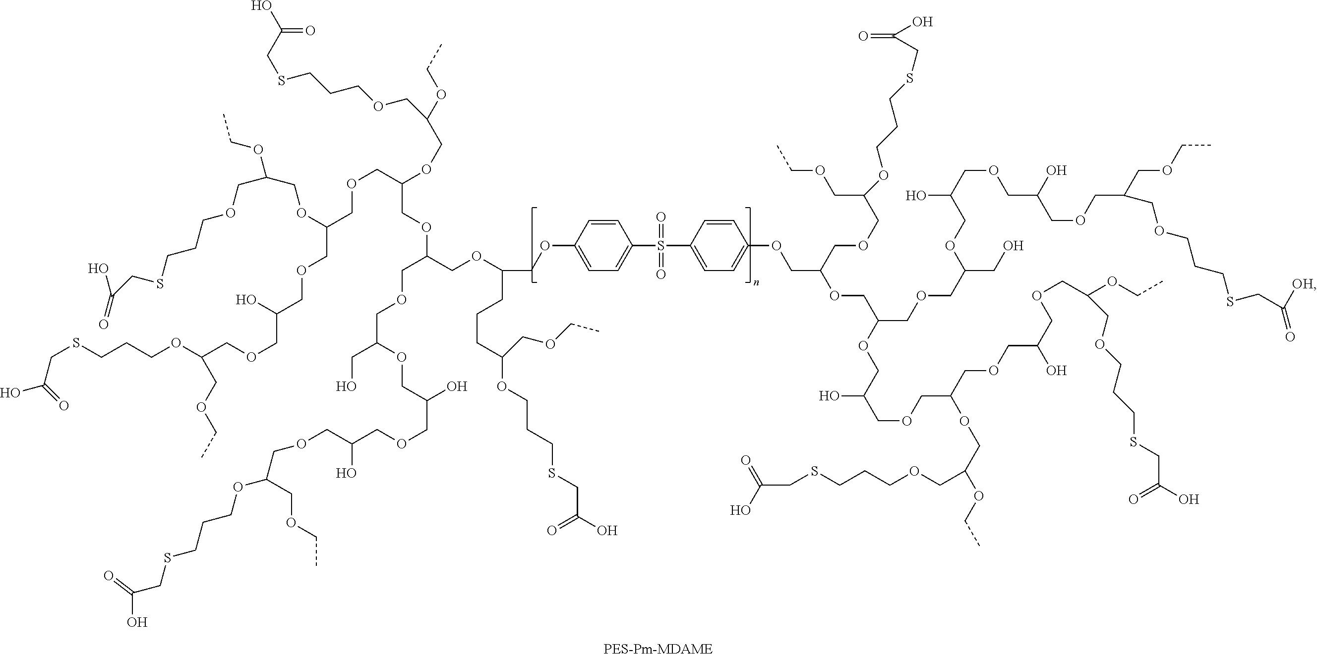 Figure US09260569-20160216-C00010