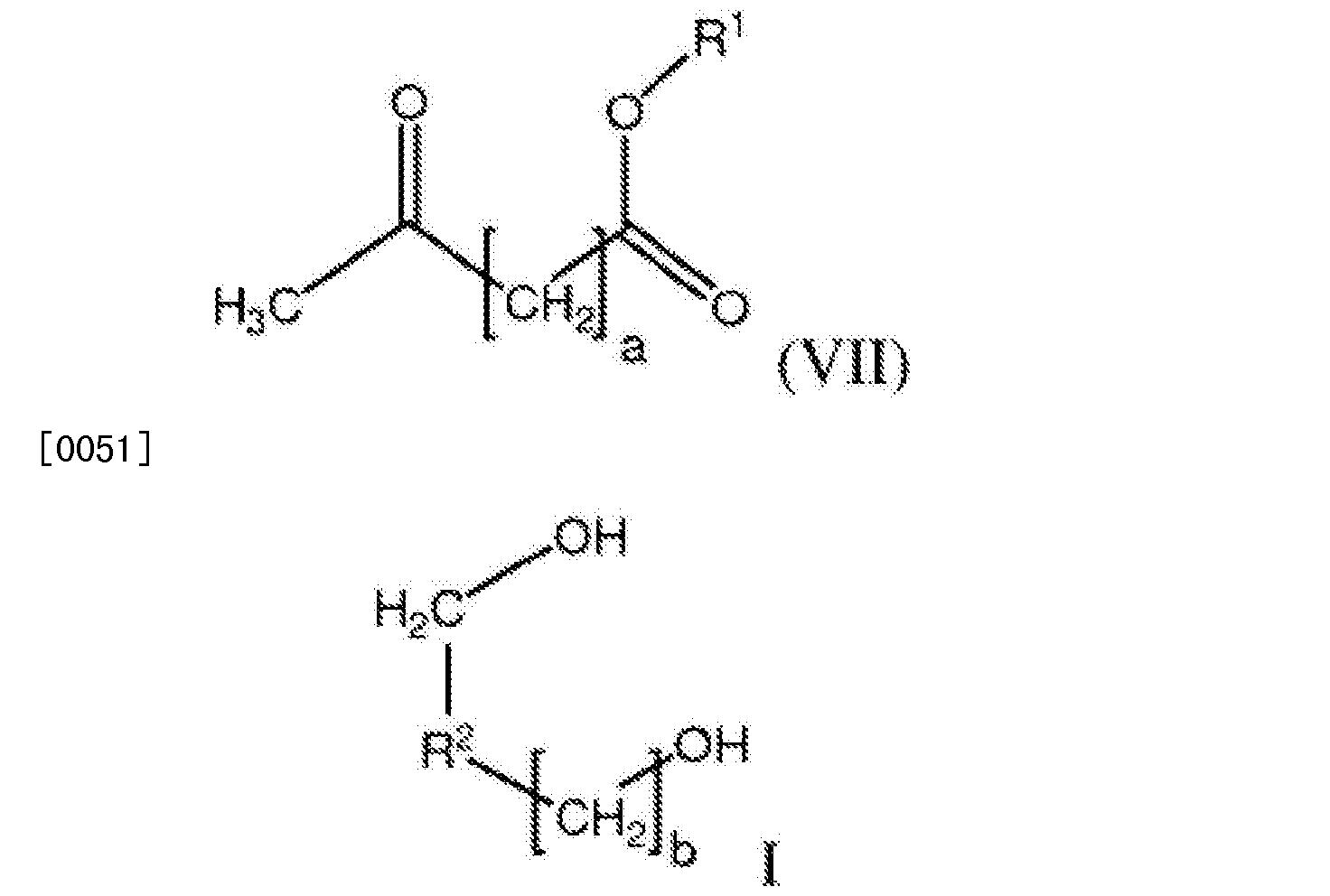 Figure CN102939347BD00092
