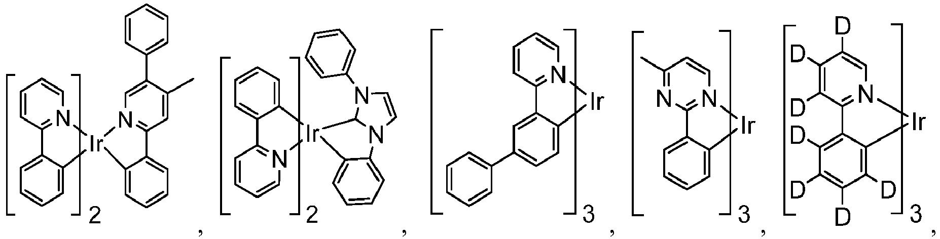 Figure imgb0913