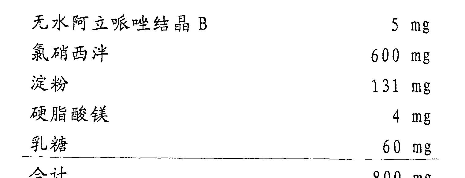 Figure CN102172402AD00263