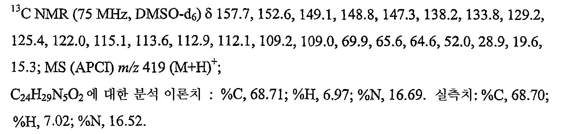Figure 112006013759285-pct00154