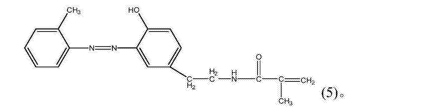 Figure CN106810640AD00082