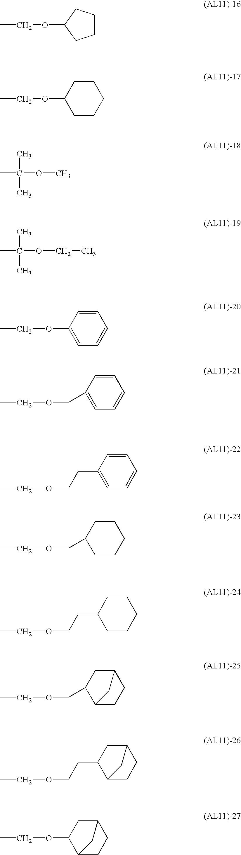 Figure US07368218-20080506-C00011