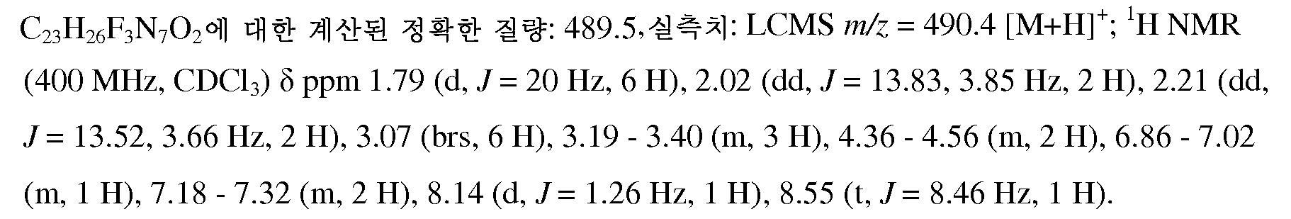 Figure 112013034291917-pct00084