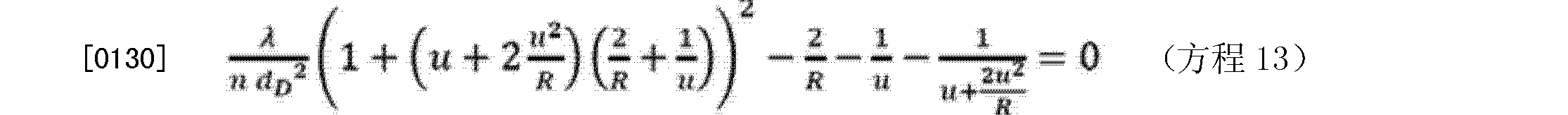 Figure CN103852090AD00112