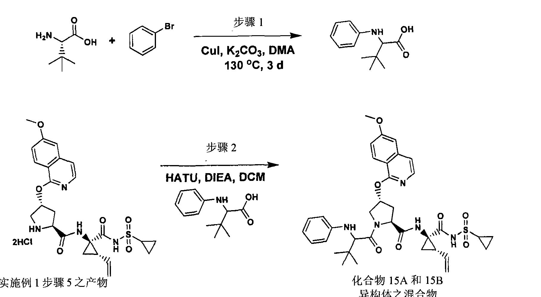 Figure CN101541784BD00821