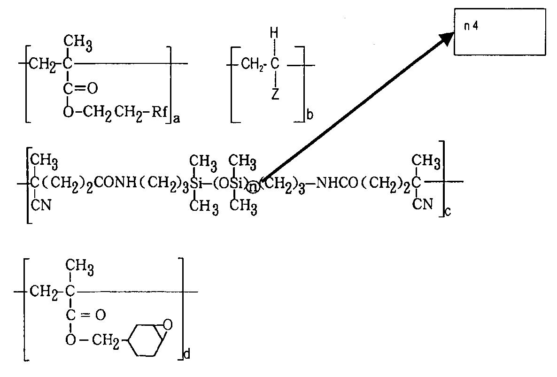 Figure 112003001528205-pat00017
