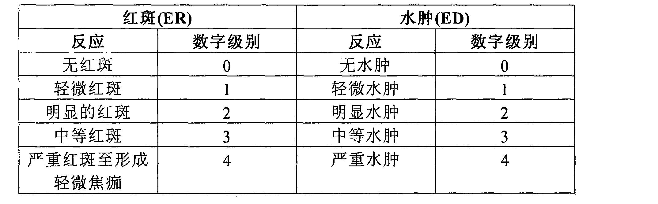 Figure CN101039982BD00351