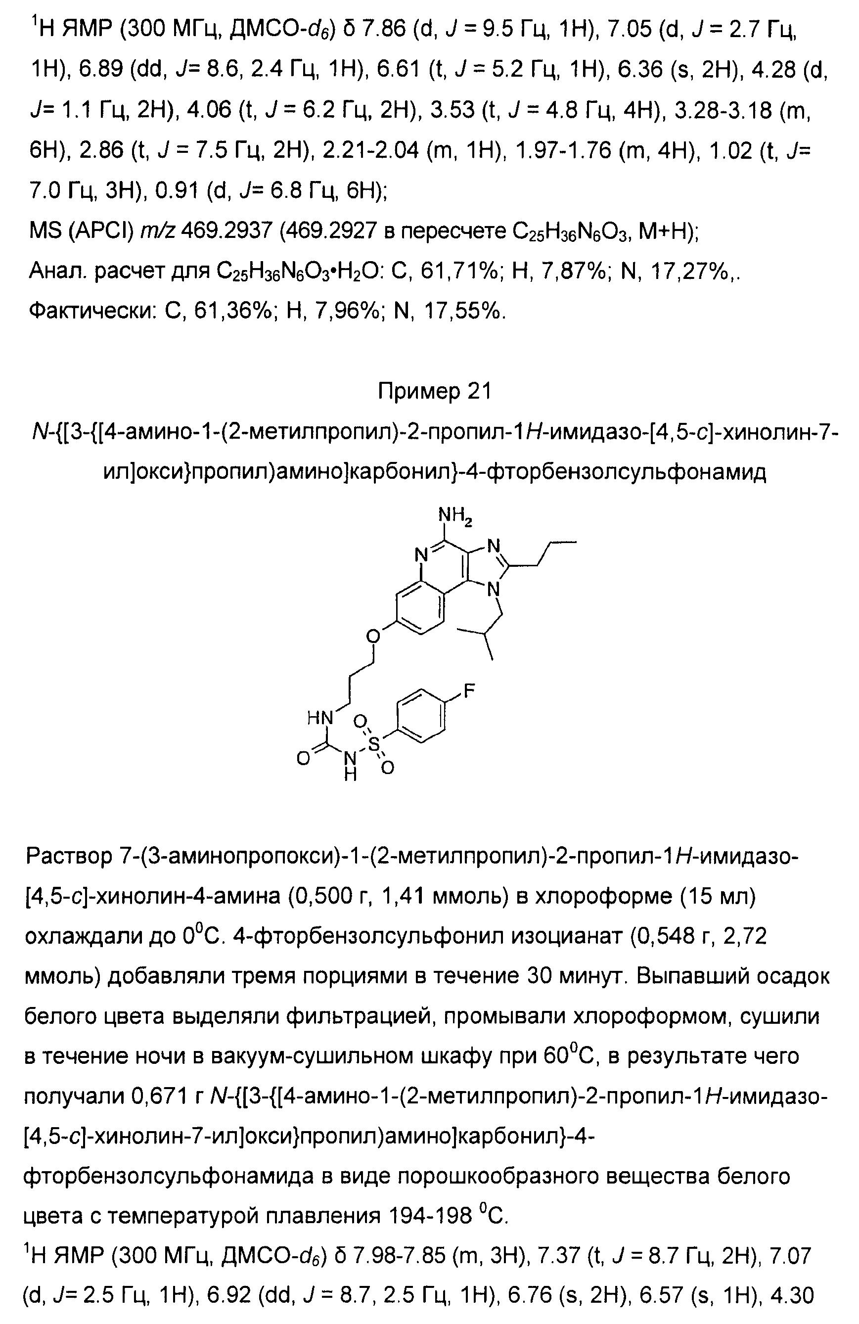 Figure 00000133