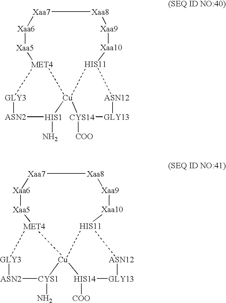 Figure US20090234101A1-20090917-C00013