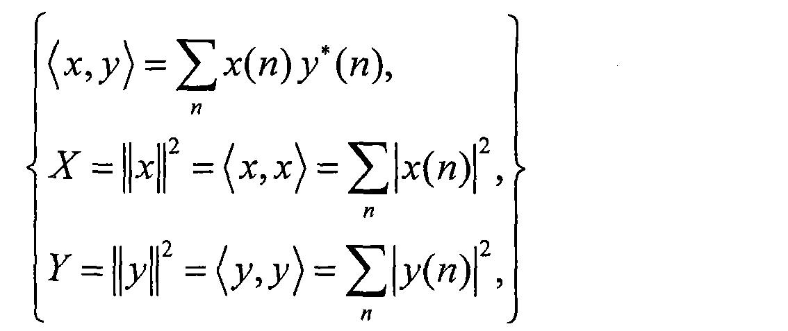 Figure CN101410890BD00142