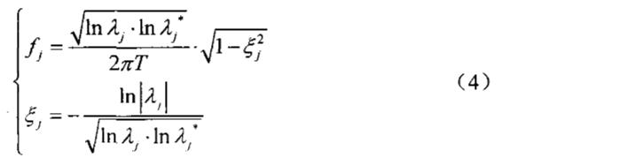 Figure CN102055201AD00073