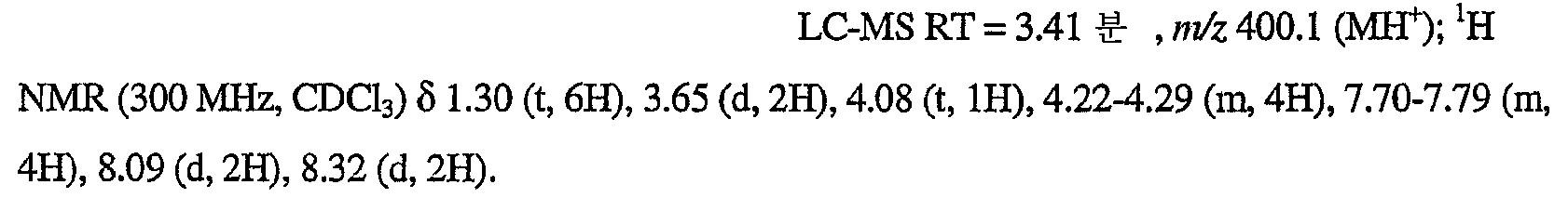 Figure 112007082249387-PCT00084