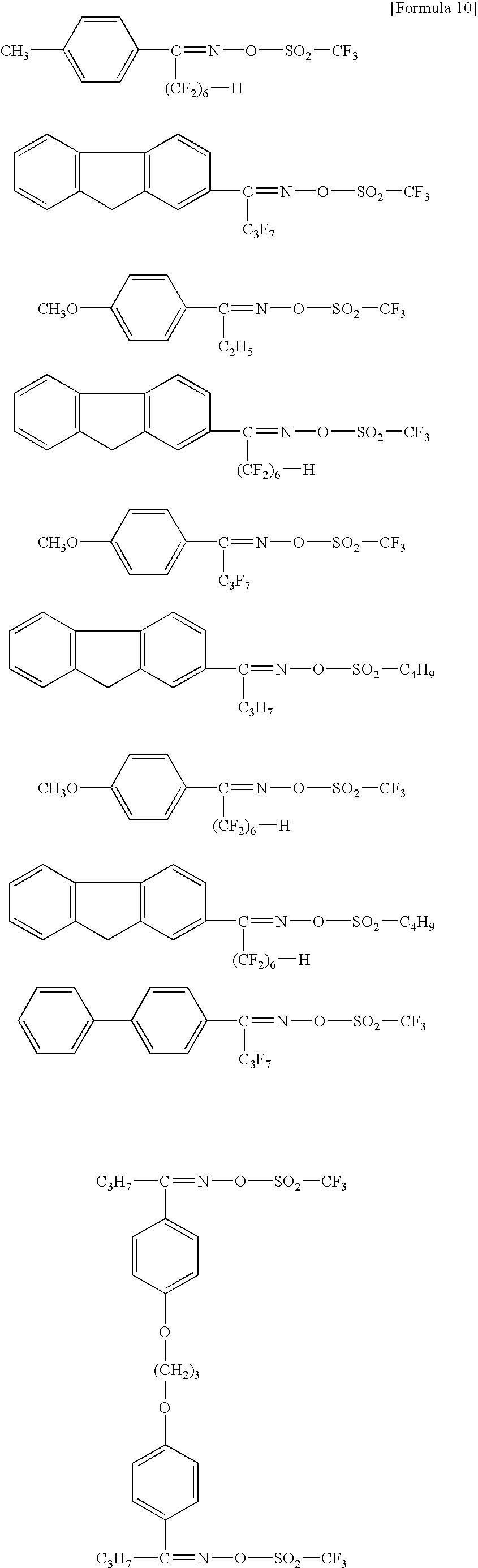 Figure US20090269693A1-20091029-C00011