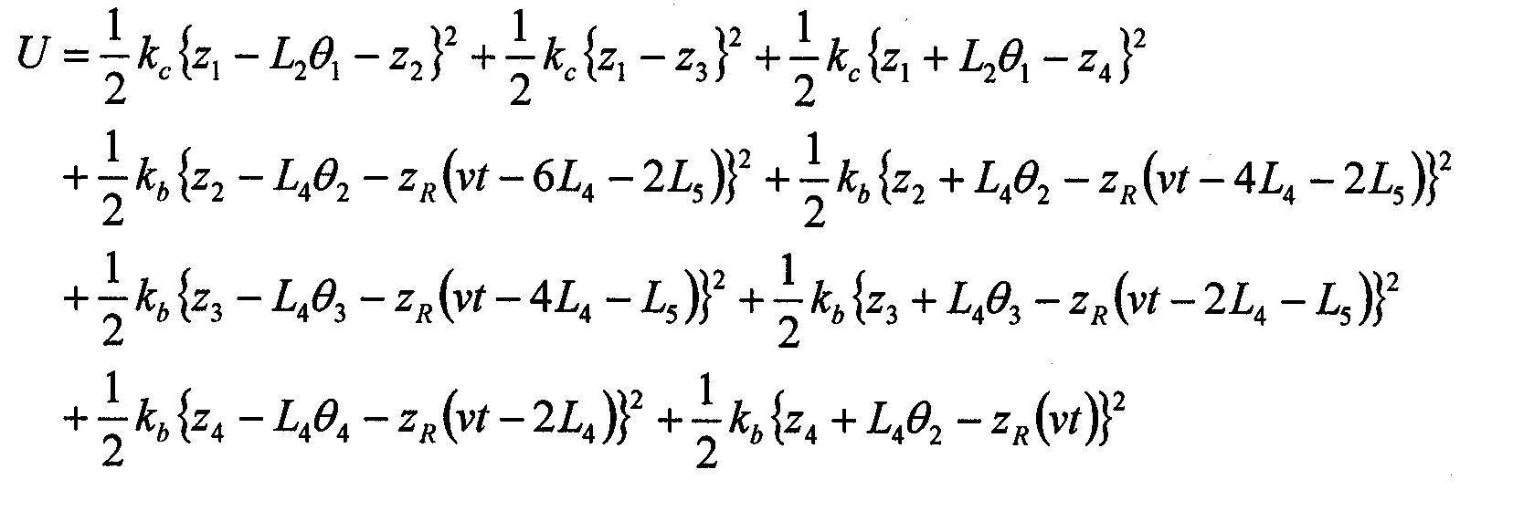Figure 112004024174039-pat00012
