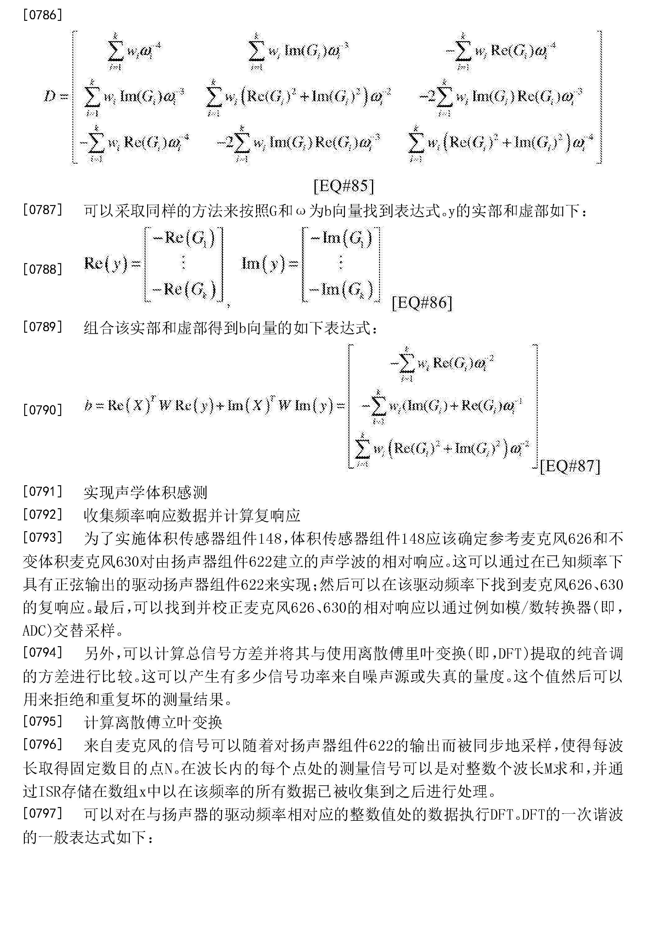 Figure CN106376233AD00641