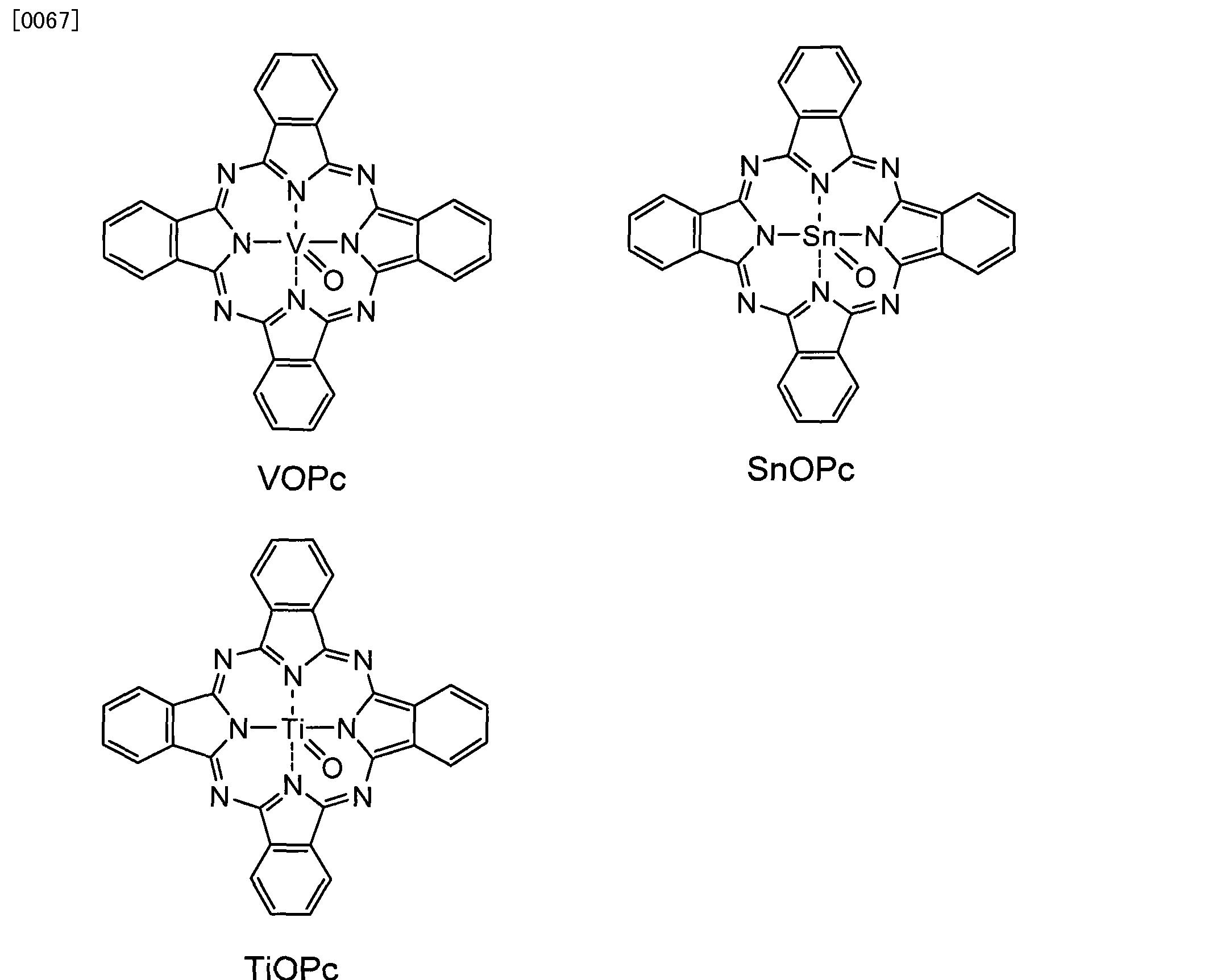 Figure CN102201541BD00091