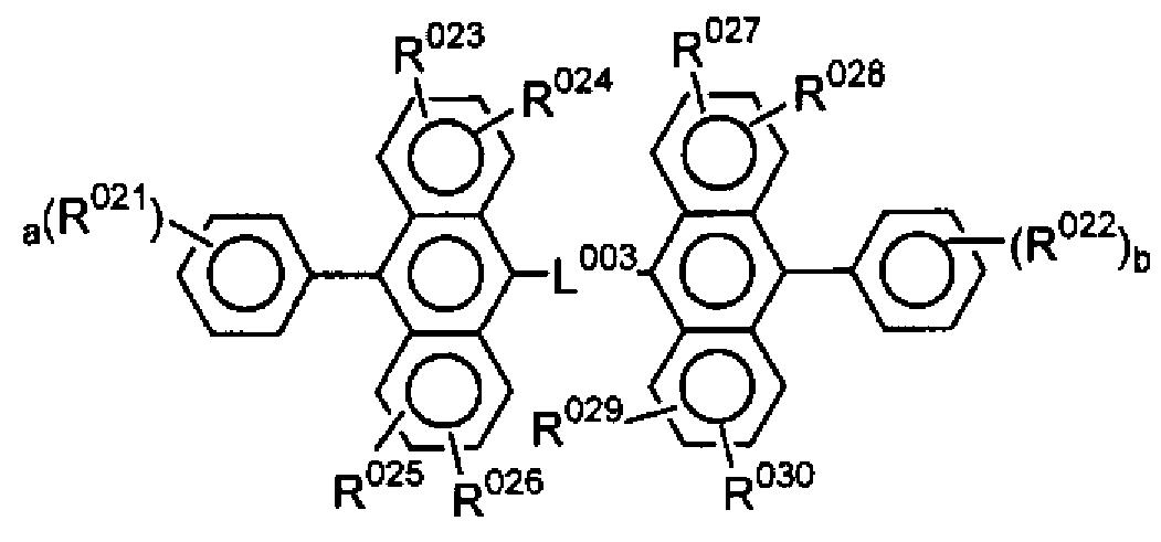 Figure 112010031772612-pct00023