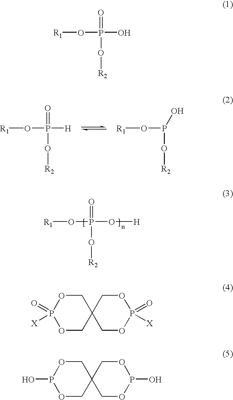 Figure US20050277715A1-20051215-C00001
