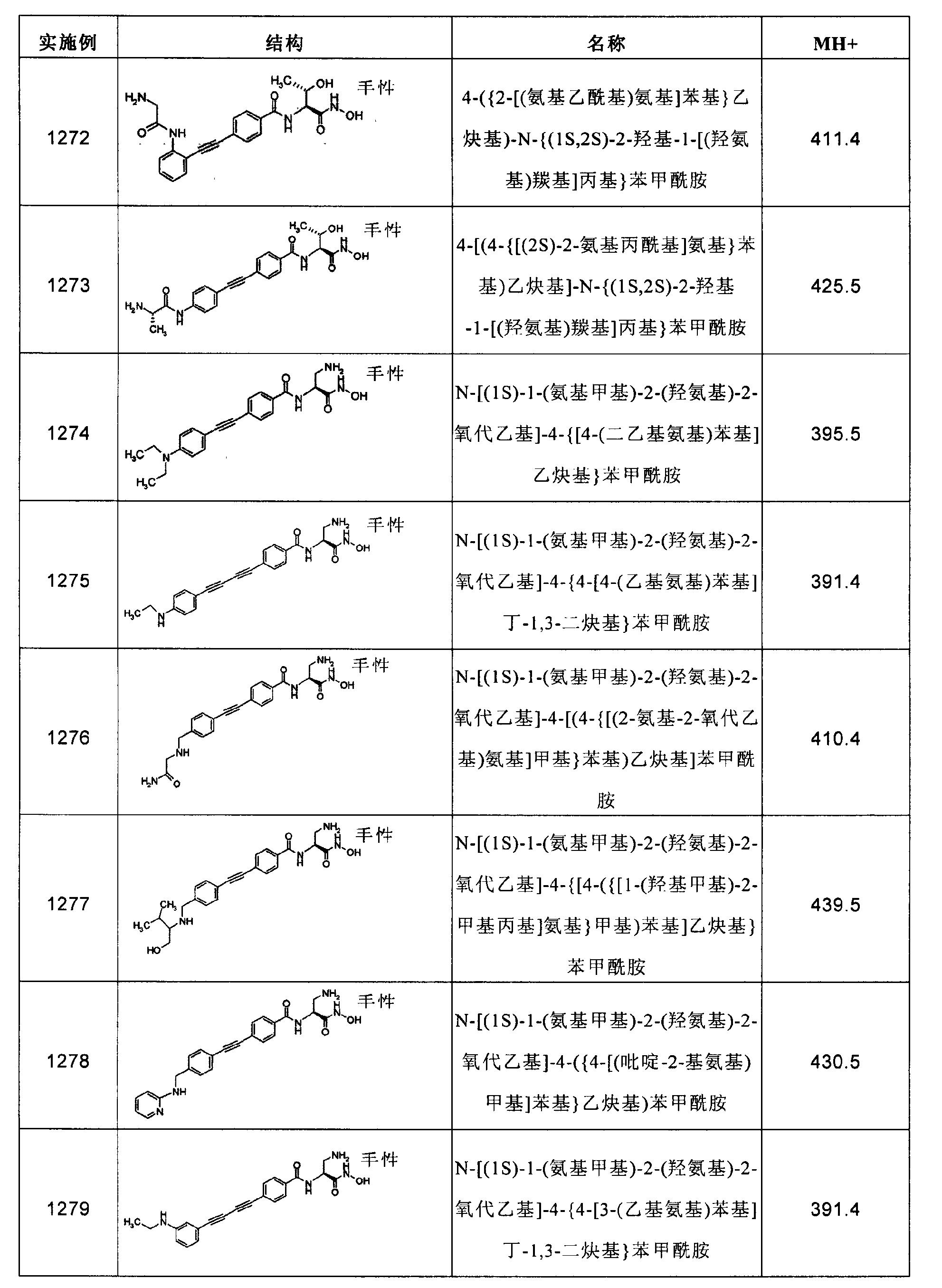 Figure CN102267924AD02831